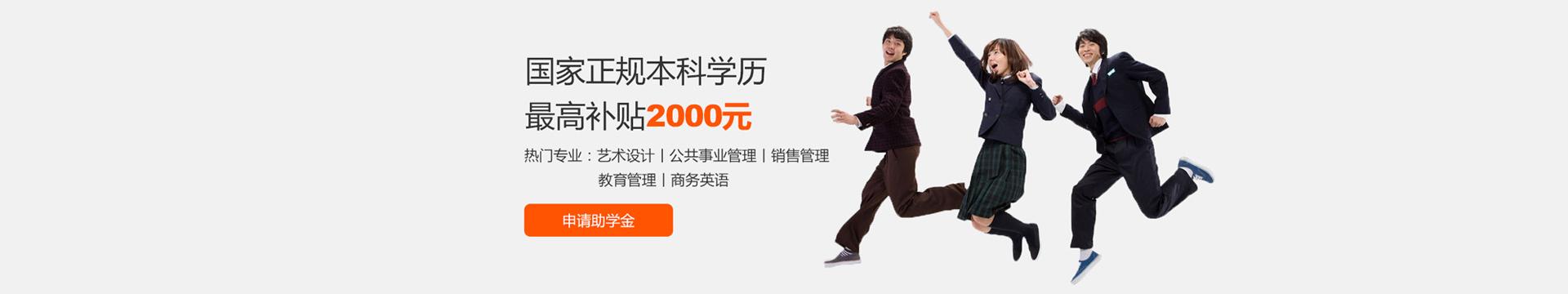 深圳培训机构