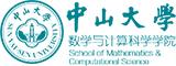 中山大学动漫学院  LOGO