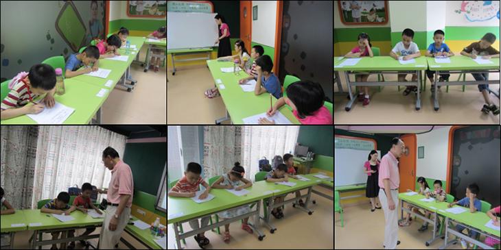 广州儿童脑力开发培训哪家好