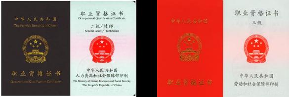 北京心理咨询师培训机构_心理咨询师认证课程