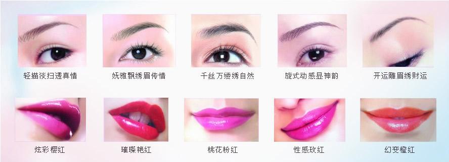纹绣唇的画法图解