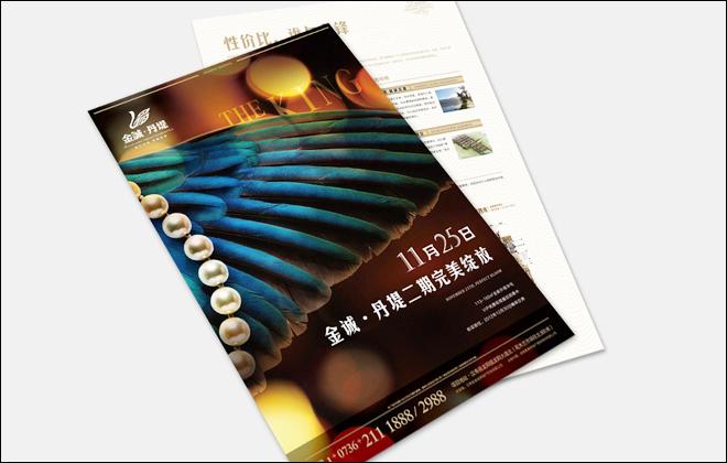 深圳平面设计师机构