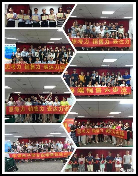 深圳口才学校