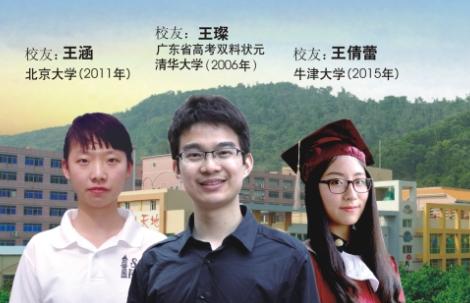 深圳富源英美学校招生简章