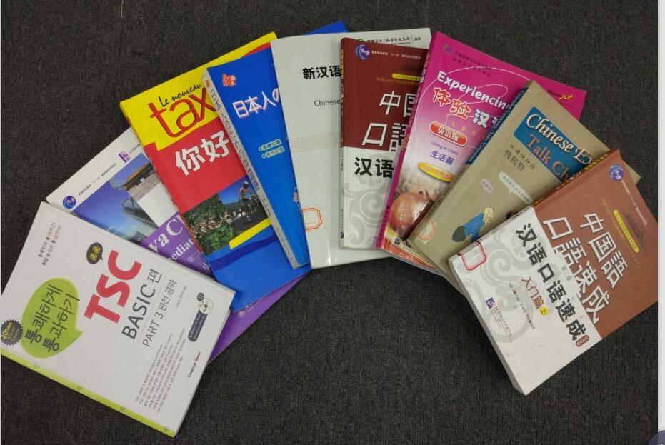 对外汉语课程教材