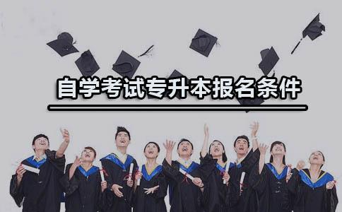 广东方己习试场报名专升本的环境是什么
