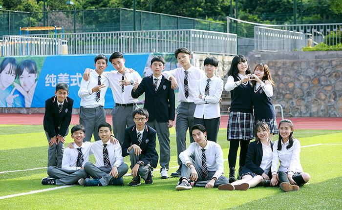 瑞得福高中学校高中课程设置11怎么样国际学校图片