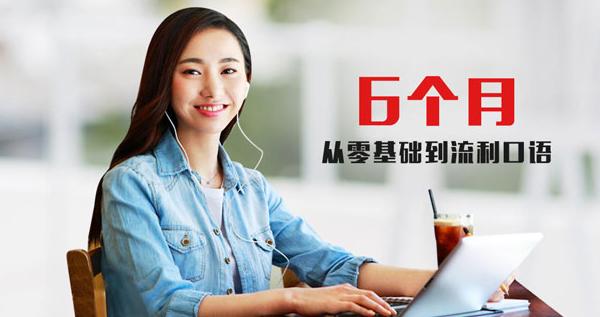 商务英语成人口语学习_商务英语口语有关图片