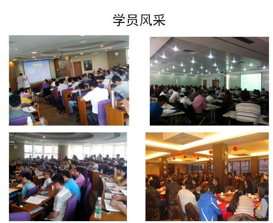 青岛二级建造师培训