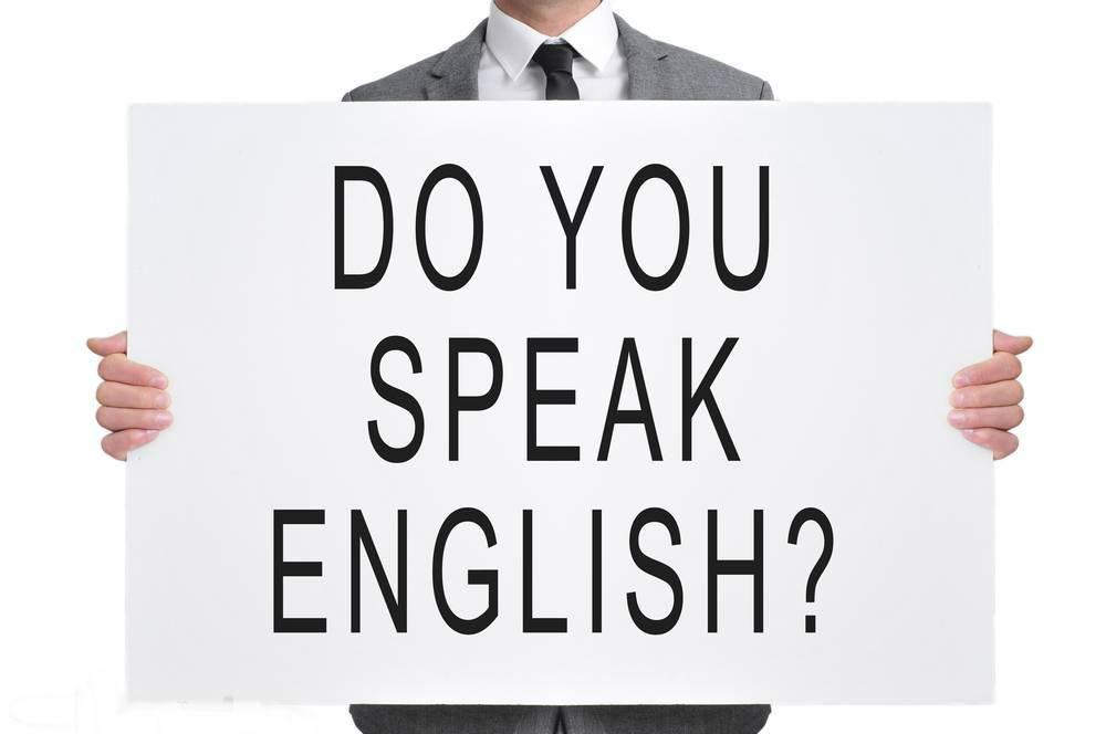 英语培训机构哪个好