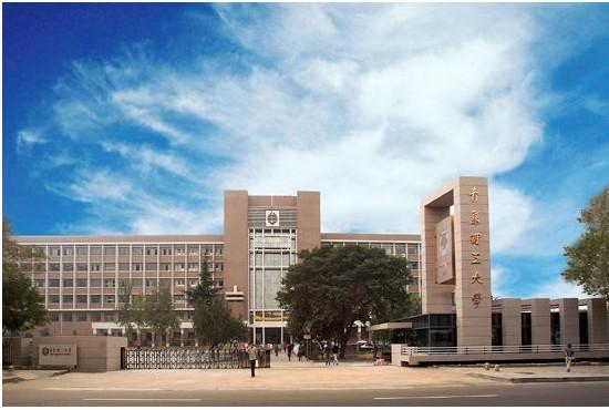 招生简章--2018年青岛理工大学成人高考