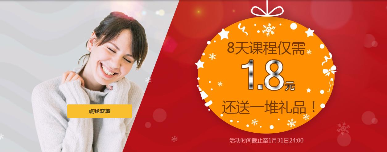 长沙韦博成人英语培训班