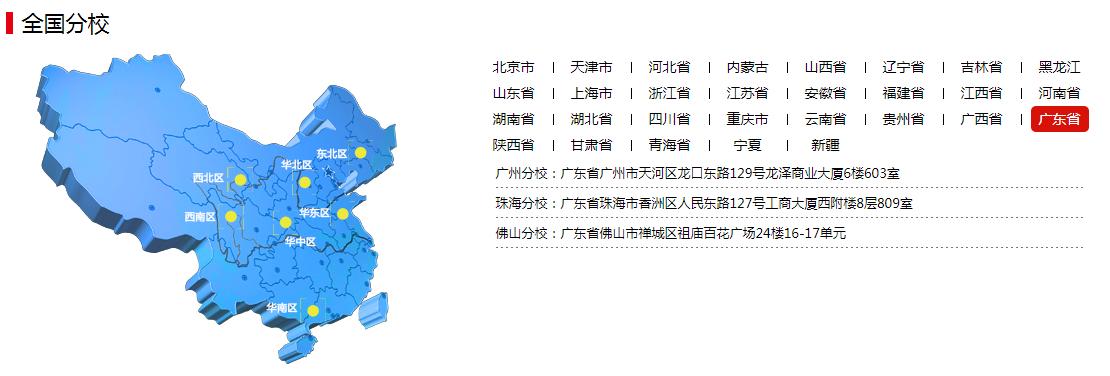 杭州执业药师考试培训机构