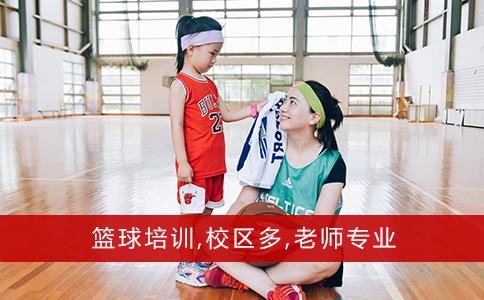 太仓专业篮球培训学校