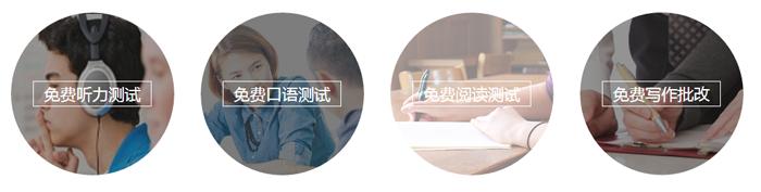 杭州托福vip培训班