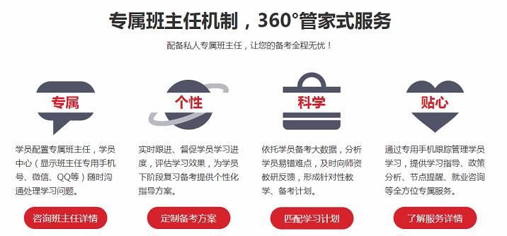衡阳消防工程师培训学校