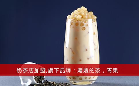 杭州奶茶店加盟费用