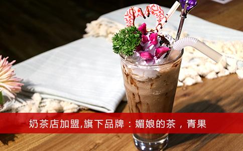 杭州奶茶店加盟