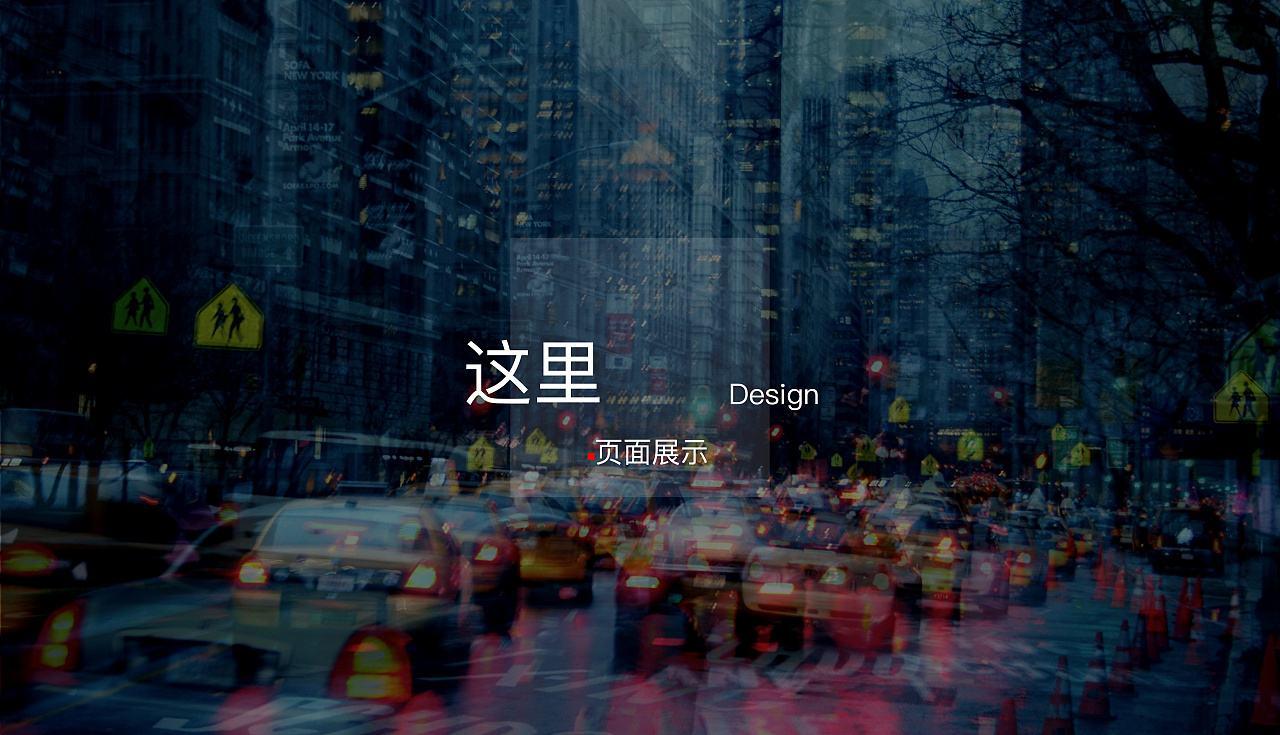 常熟学习ui设计从哪里入手