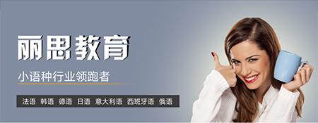 杭州日语培训口语