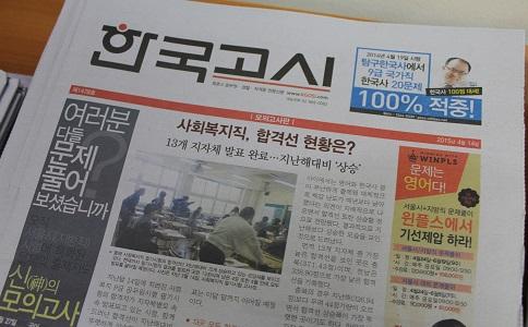 昆山哪里的韩语学校好