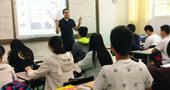 深圳博纳国际学校怎么样口碑--深圳博纳国际学校怎么样口碑--深圳博纳国际学校