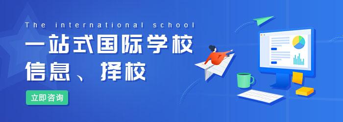 长沙宁乡学校有哪些