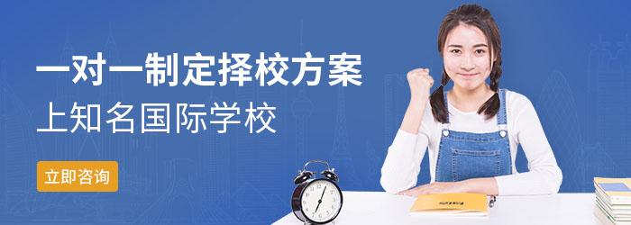 长沙宁乡国际学校