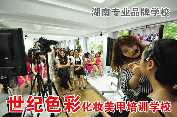 怀化化妆造型怀化整体造型设计怀化发式公司深圳市有名的室内设计形象有哪些图片