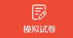 哈尔滨香坊区建造师培训中心