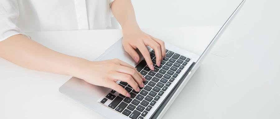 路北区学习电脑打字