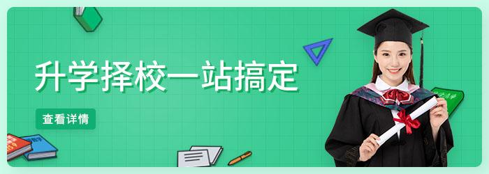 深圳万科梅沙学院