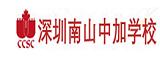 广东比较好的国际高中