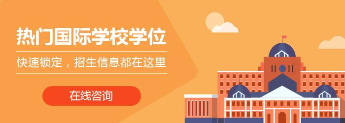 深圳南山区学校有哪些