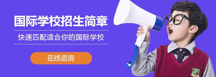 深圳南山爱文世界探校活动
