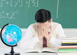 上海成考继续教育价格