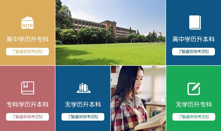 北京大数据培训
