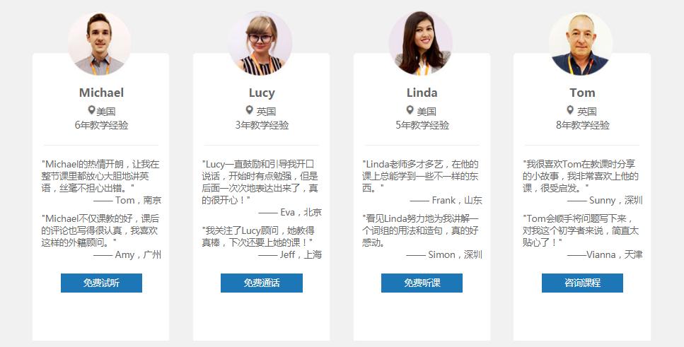北京青少年英语培训班哪个好