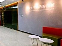 广州成人英语培训要多少钱