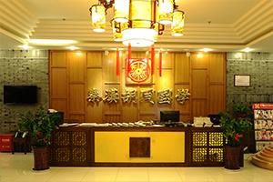 上海好的国学培训学校在哪