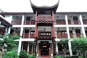 上海国学培训哪个好