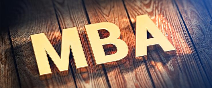 杭州MBA培训中心哪里好