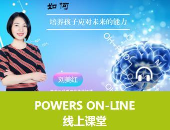 深圳儿童记忆力培训机构