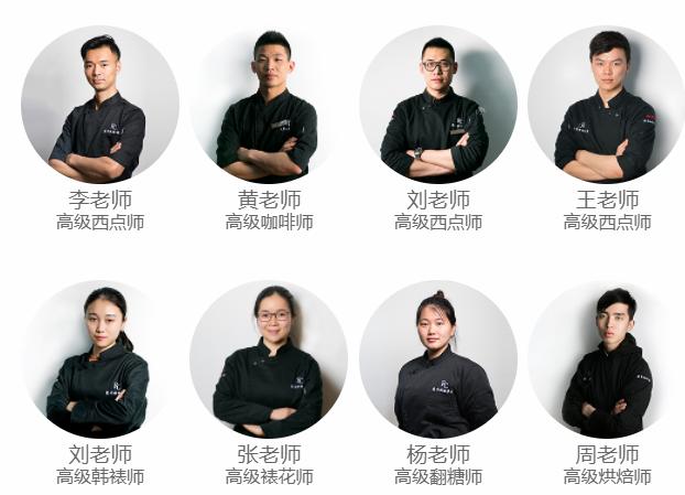 杭州滨江区烘焙师培训学费