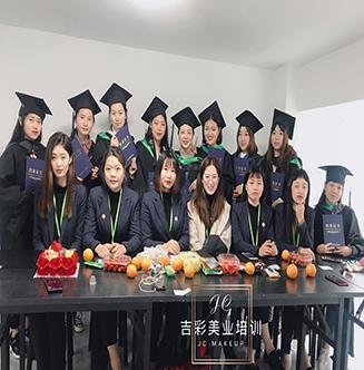 杭州化妆学校培训费用