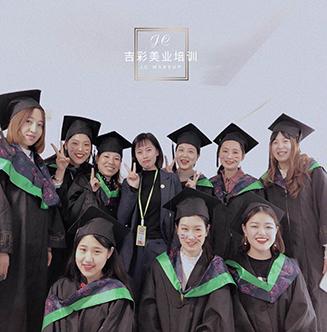 杭州化妆培训学校学校