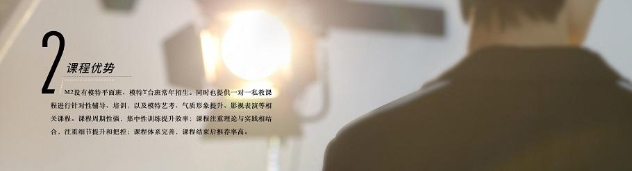 杭州好模特亚博体育软件