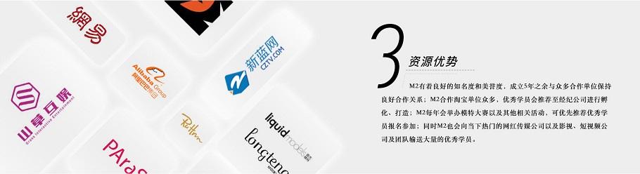 杭州模特亚博体育软件哪家好
