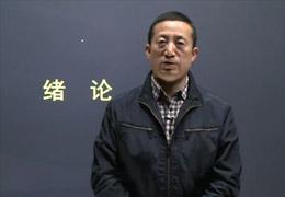 2017年最新二建 水利-基础班-JG-刘永强(14-17推荐)--推荐 郑州二建培训班