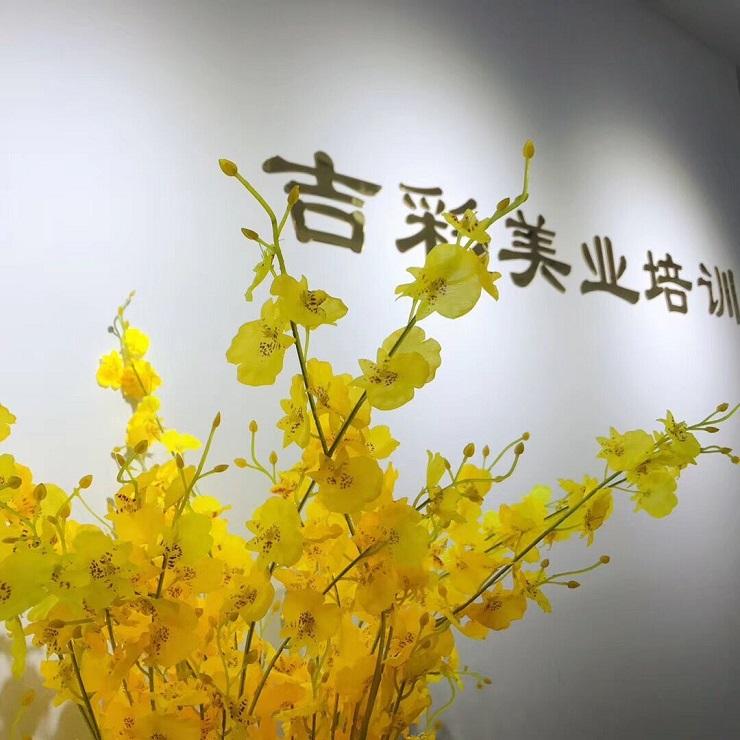 杭州培训学校化妆